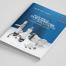Mockup - Dispense Pumps Brochure